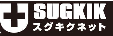 販促ツールサイト【SUGKIKネット】